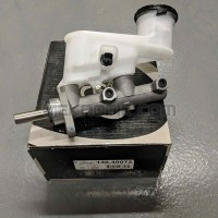 Centric Premium Brake Master Cylinder *****OPEN BOX*****