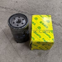 Full Oil Filter Chevrolet/GMC